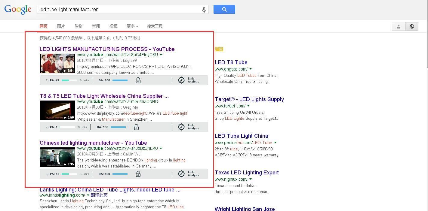 LED_TUBE_3.jpg