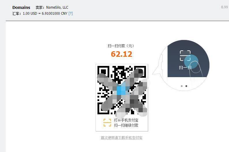 pay_order.jpg