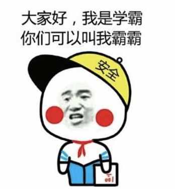 WeChat8154614ce880328104472e51515989fa.png