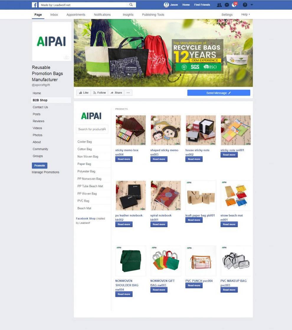 aipaifacebook.jpg
