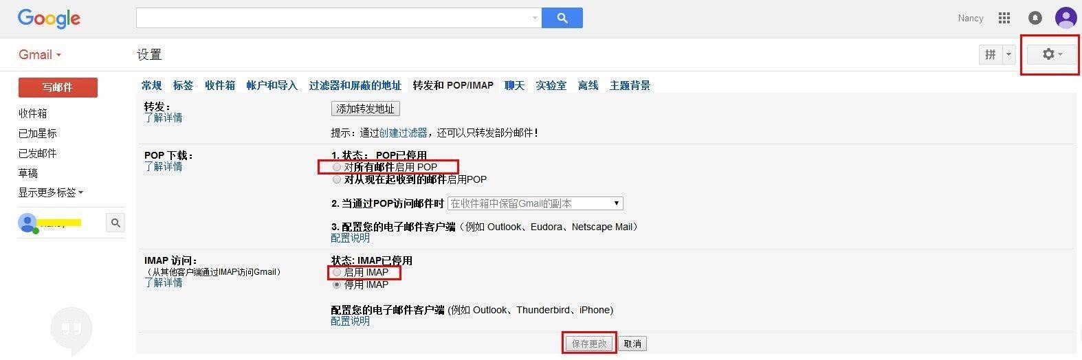 5.设置gmail_.jpg