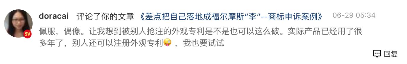 Screenshot_2019-06-29_at_1.22_.38_PM_.png