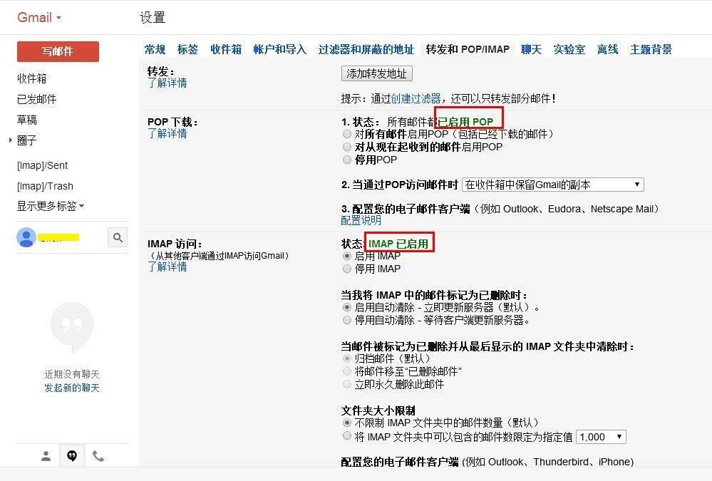 5.设置gmail成功_.jpg