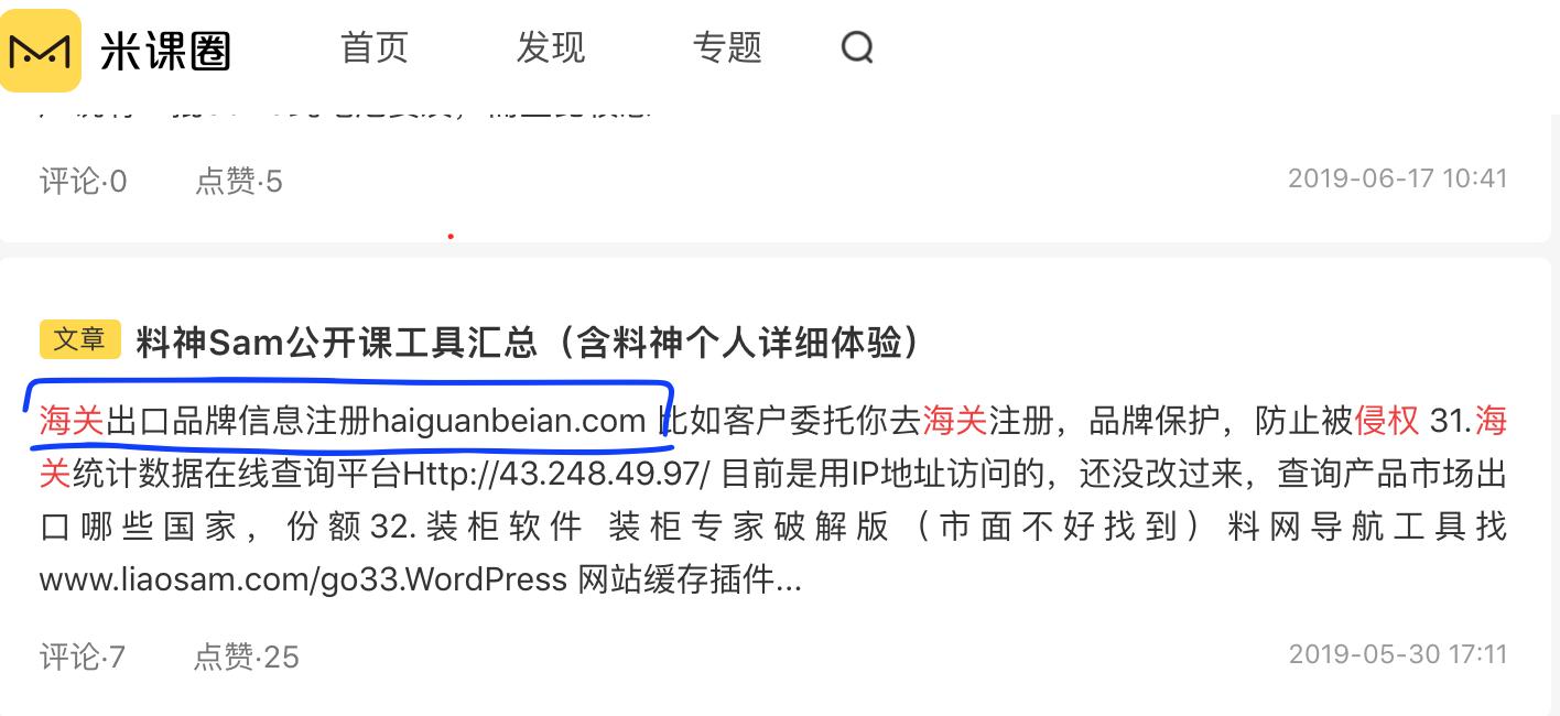 Screenshot_2019-06-29_at_11.55_.49_AM_.png