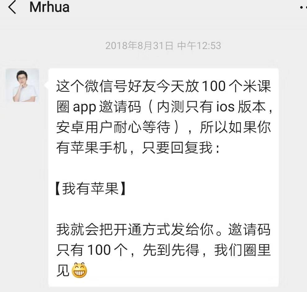 Mr_Hua.jpg