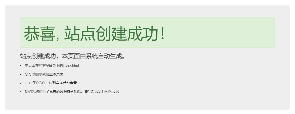 website_build_success.jpg