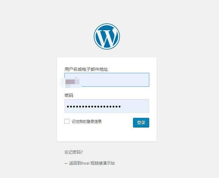 login_wordpress_site.jpg