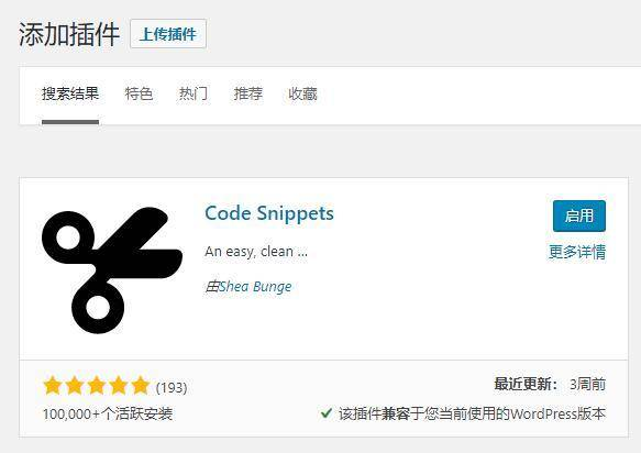 Code_Snippets.jpg