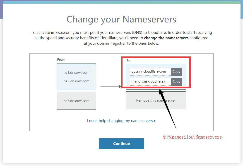 change_namesilo_nameservers.jpg