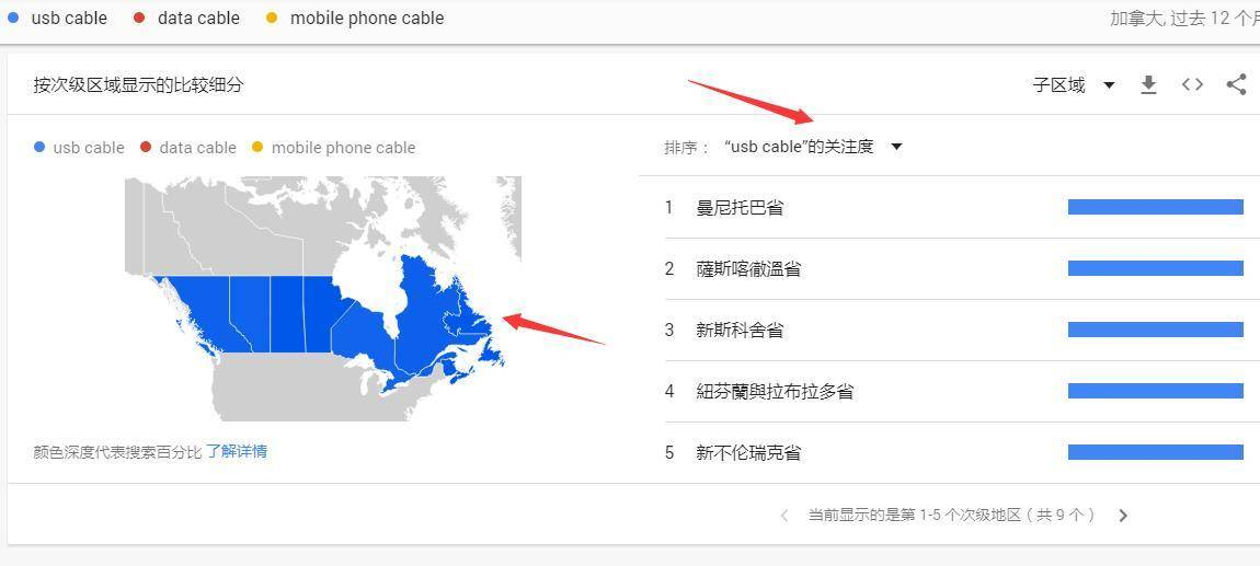 Google_Trends_2.jpg