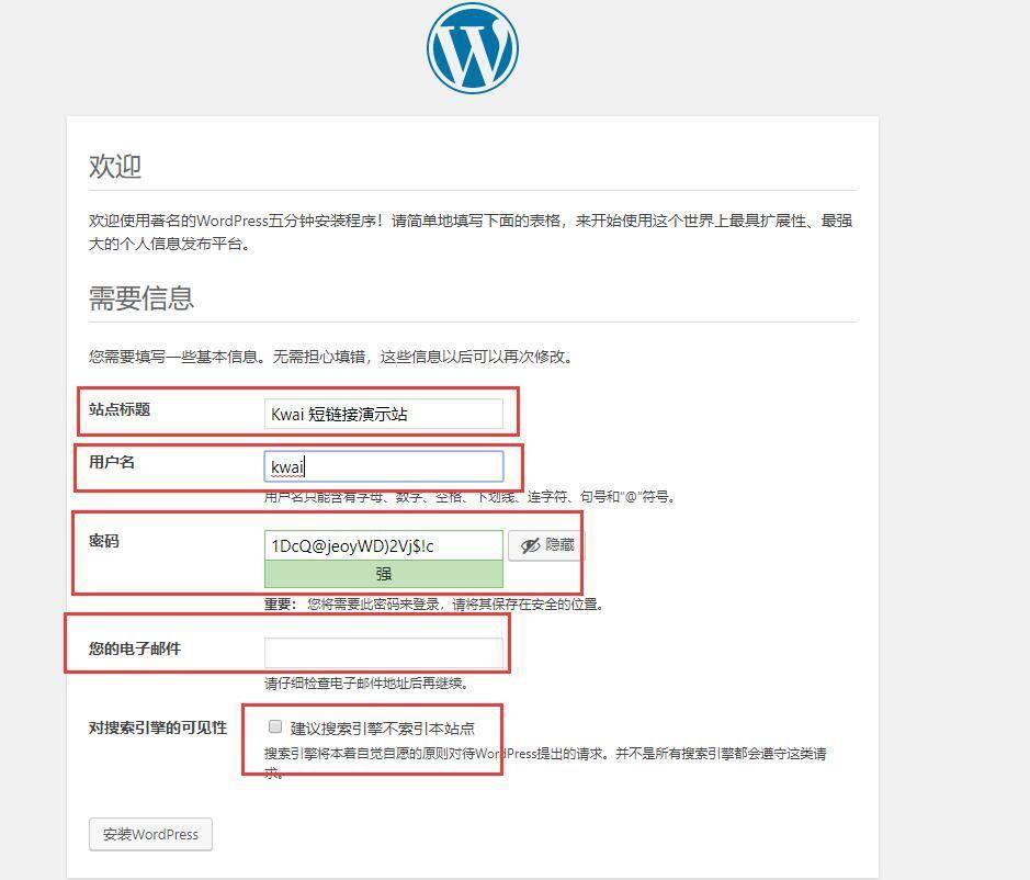 setup_wordpress_site_4.jpg