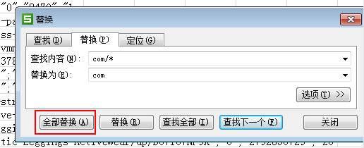 84b4a2d23c090e4e3f9be3252ebd6636.jpg