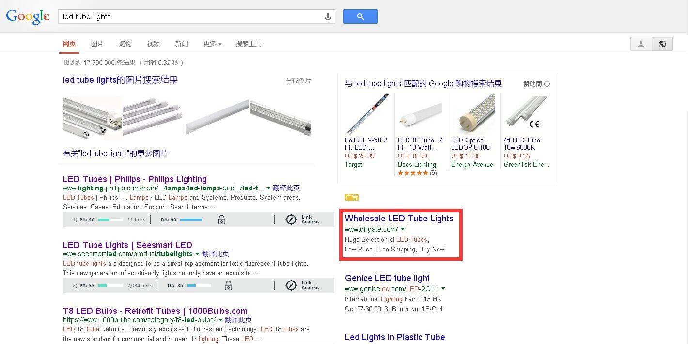 LED_TUBE.jpg