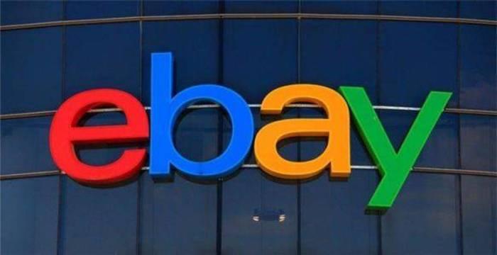 eBay1991