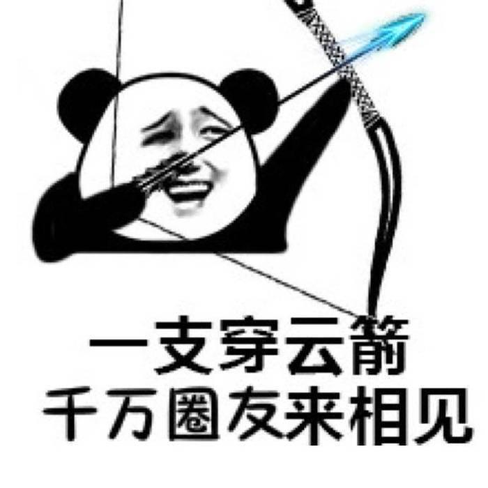 米课_庄泡泡