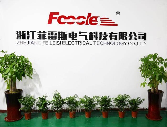 Foocles Re...