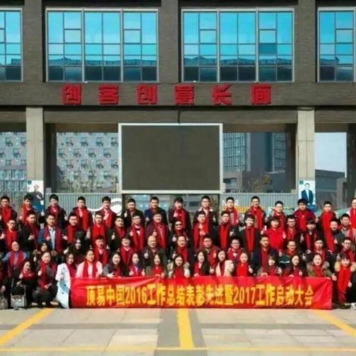 Xiong0701