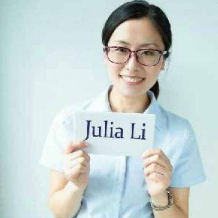 Julia2018