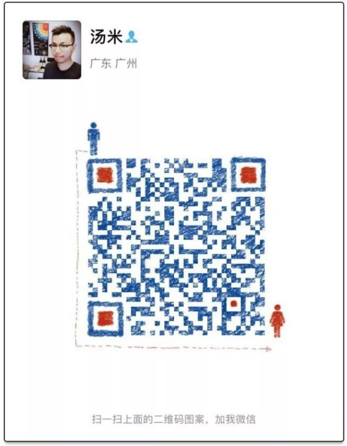 tom_wechat.png