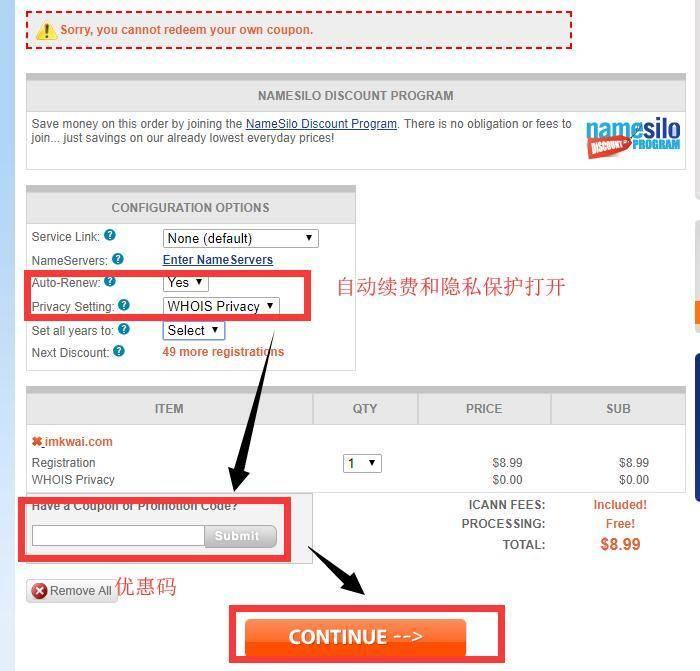 domain_add_to_cart.jpg
