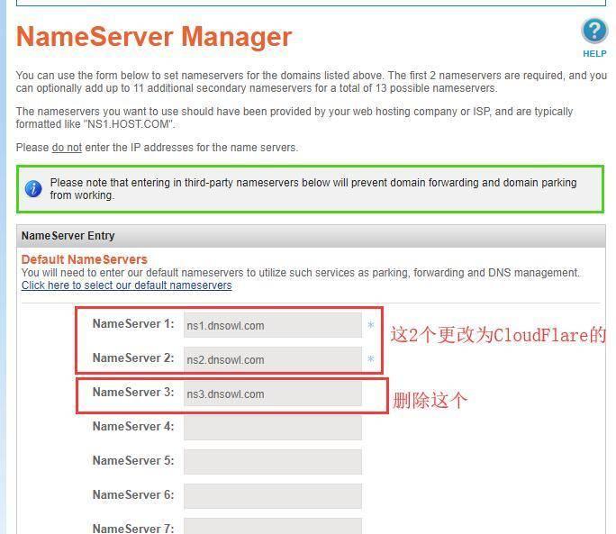 change_nameservers_in_namesilo.jpg